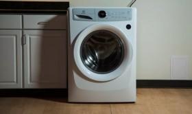 Nauja skalbimo mašina